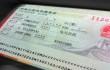 Visado para China: cómo solicitarlo sin morir en el intento